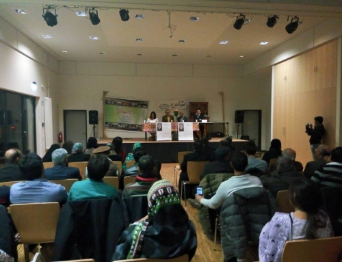 Urdu Mushaira – March 18, 2017 in Berlin